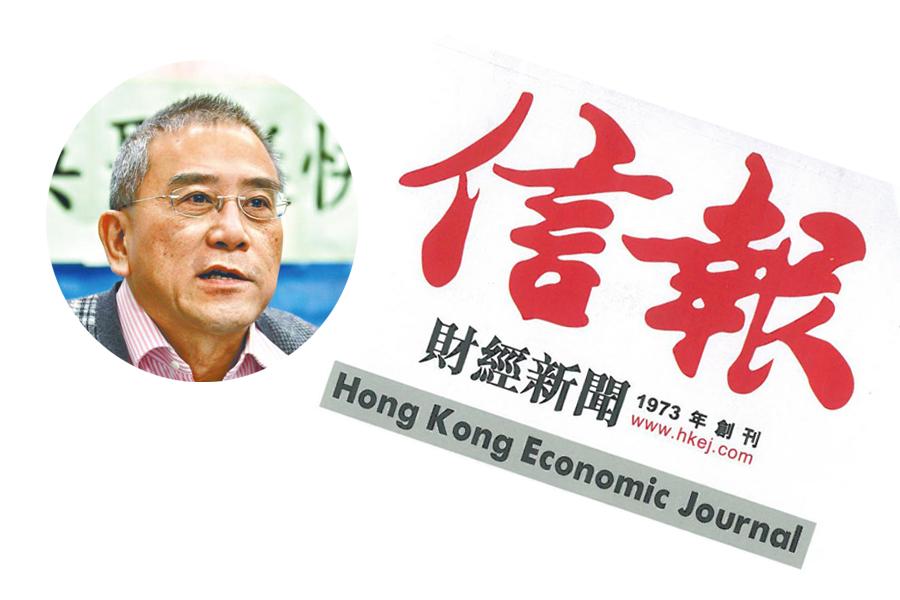 Lai Chak-fun's HKEJ column was cancelled.