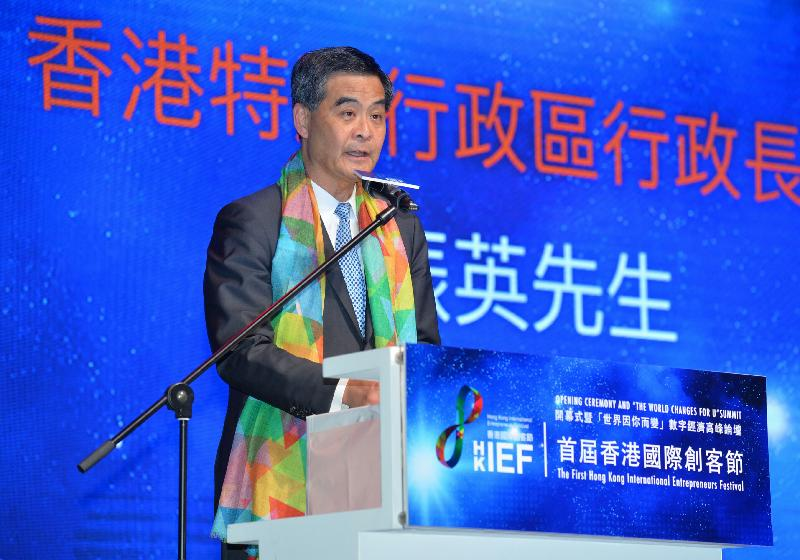 CY Leung speaking at the opening ceremony of the Hong Kong International Entrepreneurs Festival