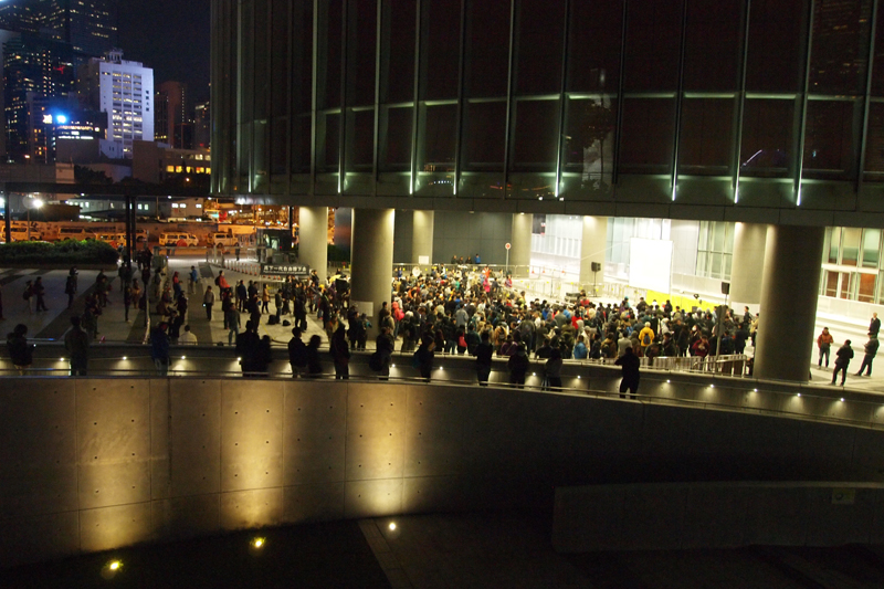 The rally at LegCo.