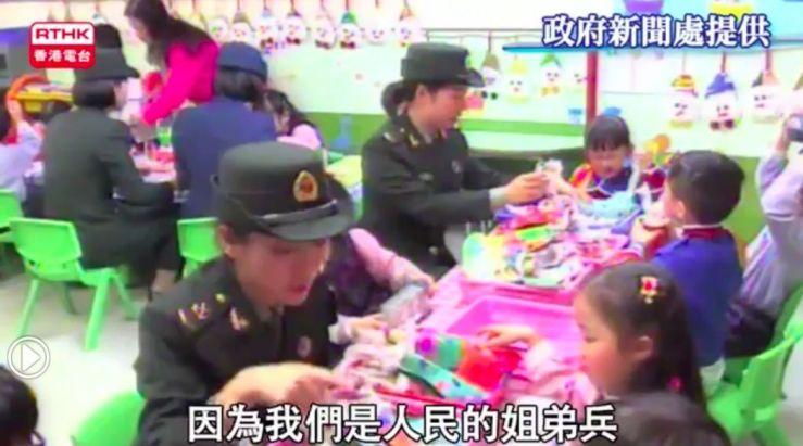 pla visits hk kindergarten