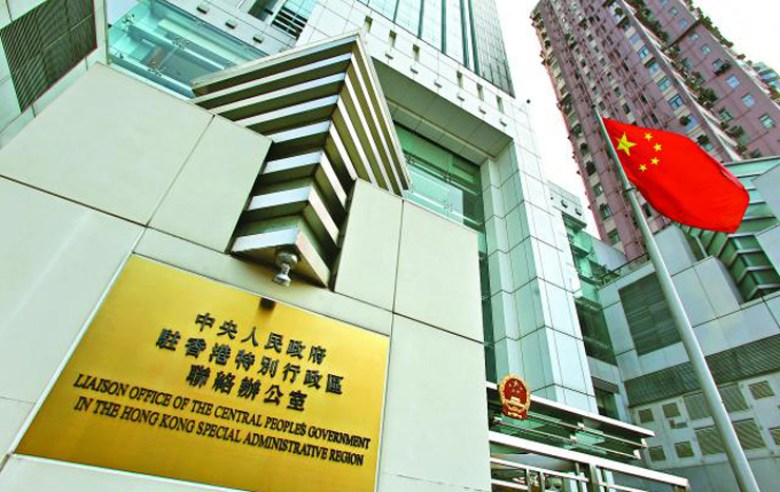 China Liaison Office in Hong Kong.