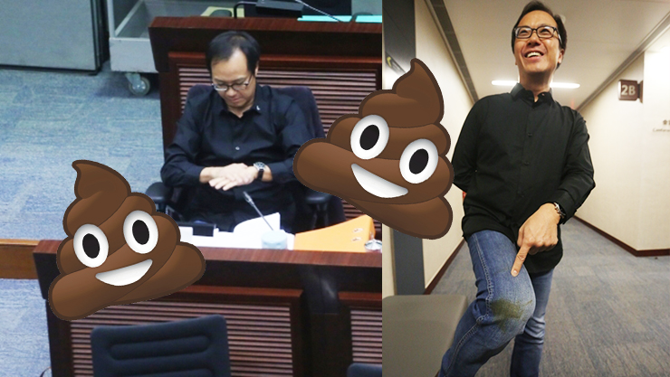 Lawmaker Kenneth Leung Kai-cheong found that his trousers and shirt were stained by some brown substance