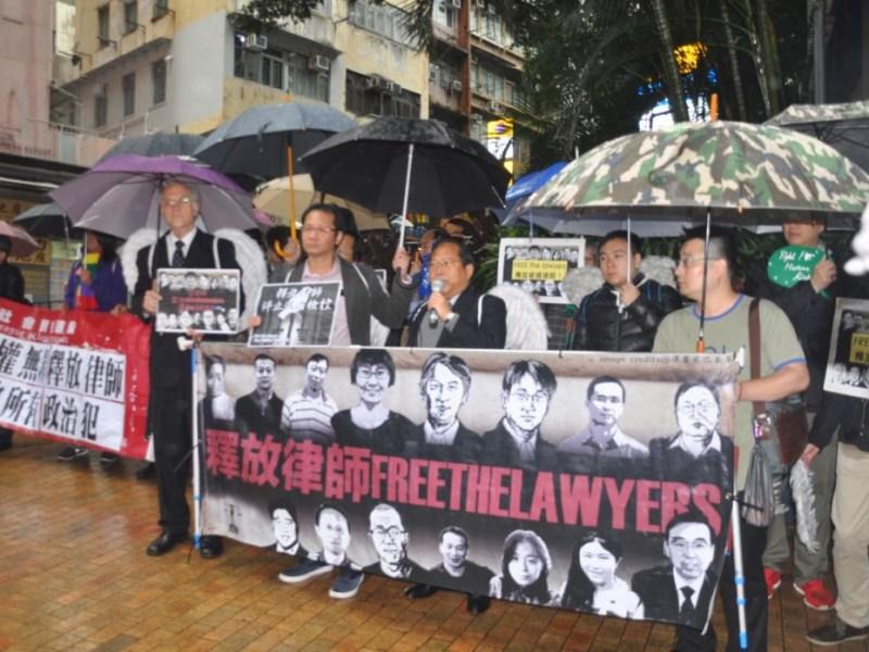 china human rights lawyers
