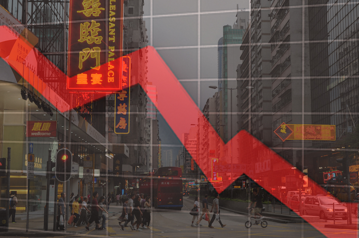 Hong Kong confidence in future low