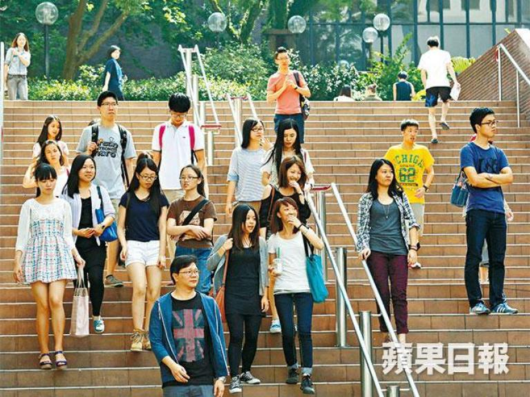 Students at the University of Hong Kong