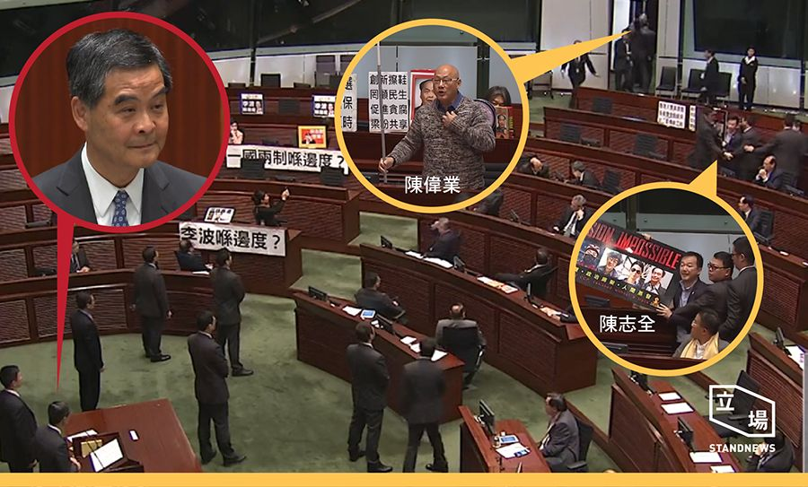 People Power lawmakers with props asking where is Lee Bo.