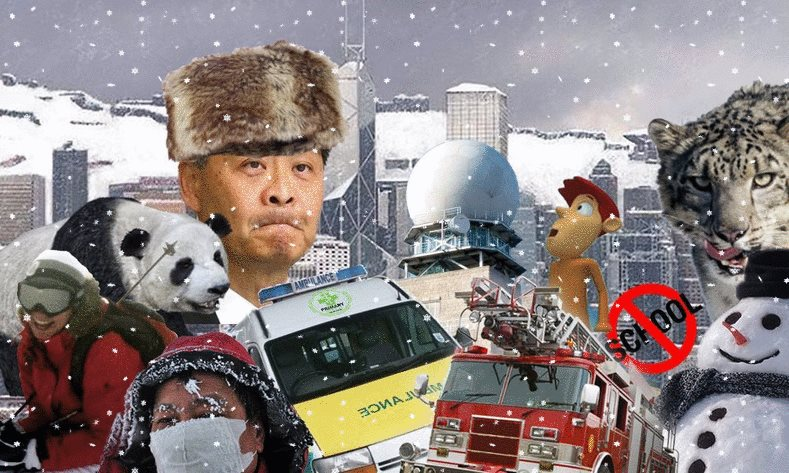 snow hong kong