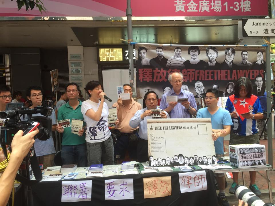 human rights lawyers rally