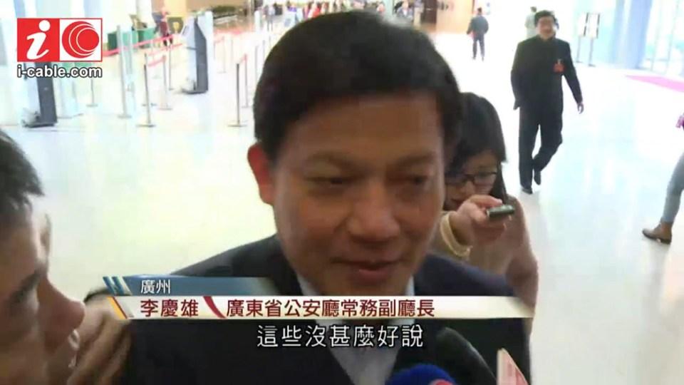 Li Qingxiong