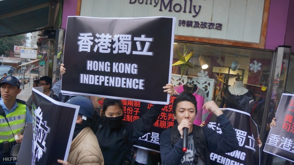 hong kong china independence protest