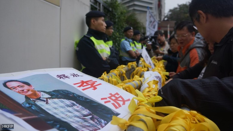 Lee Bo Protest, bookseller disappearance protest