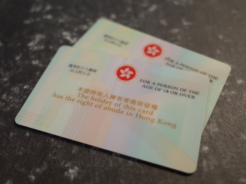 The Hong Kong identity card.