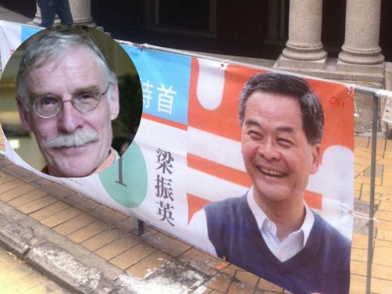 cy leung banner