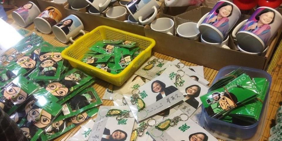 taiwan election tsai
