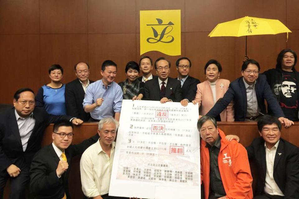 Pan-democratic lawmakers