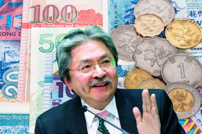 john tsang budget speech