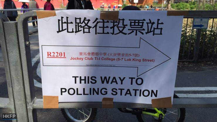 New Territories East By-election