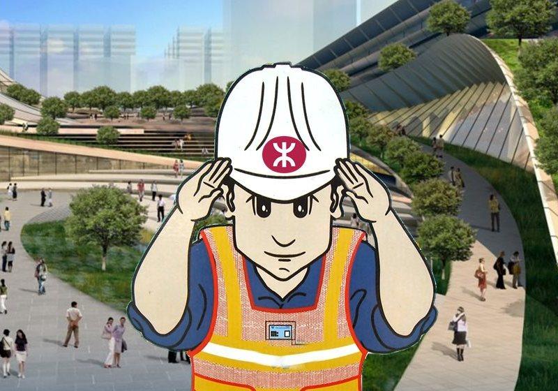 mtr construction xl rail