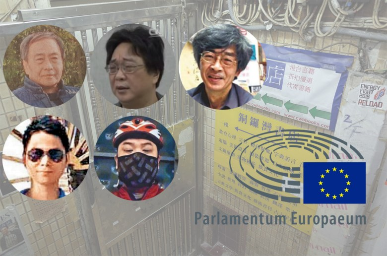 European Parliament calls for immediate safe release of 5 missing booksellers