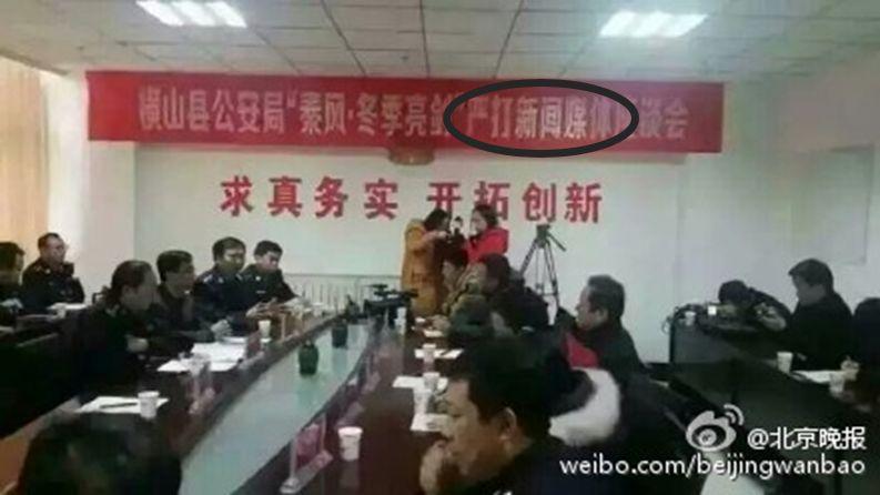 """""""Crackdown on media"""" banner"""