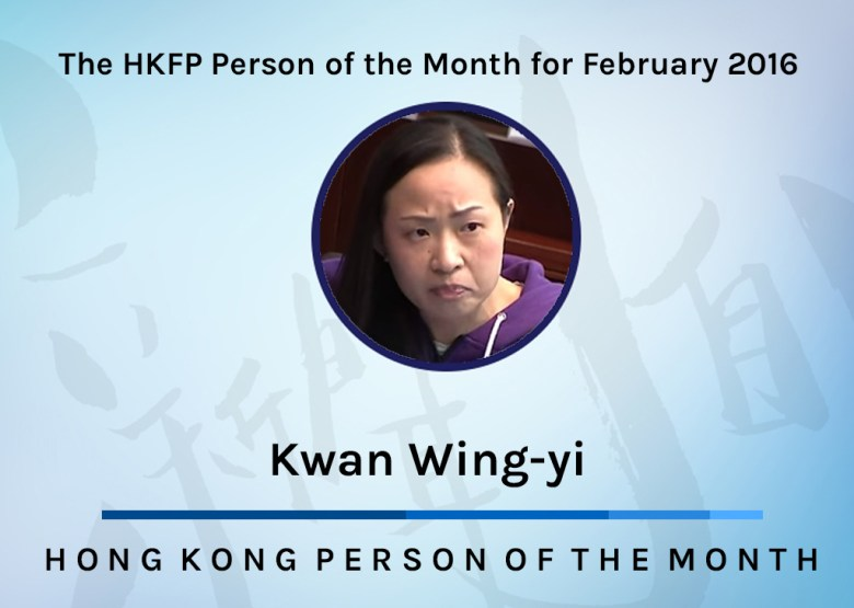 Person of the Month