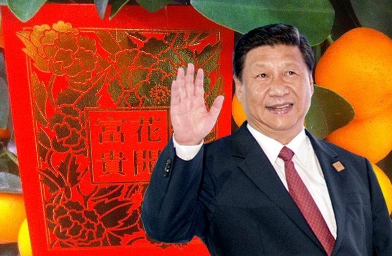 Chinese New Year xi jinping
