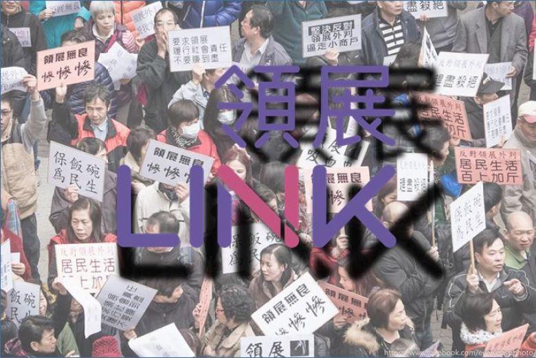 link reit cheung fat market