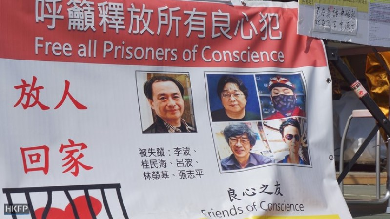 missing booksellers book banned lee bo gui minhai