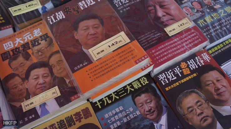 missing booksellers book banned books