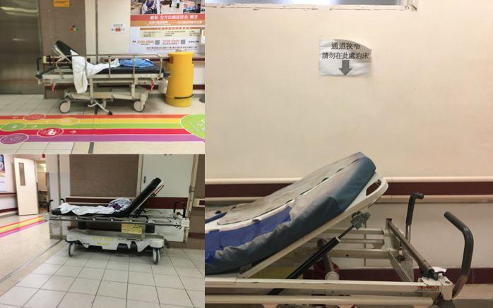 queen elizabeth hospital authority beds