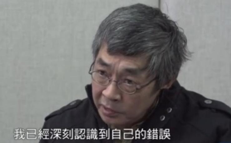 Lam Wing-kee Phoenix TV