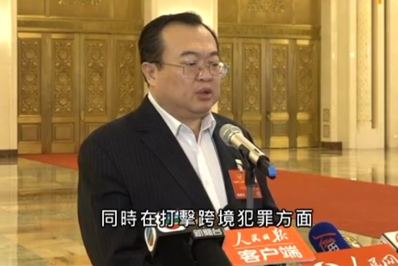 liu jianchao ccdi anti corruption