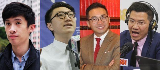 Gary Fan, Alvin Yeung, Edward Leung, Baggio Leung