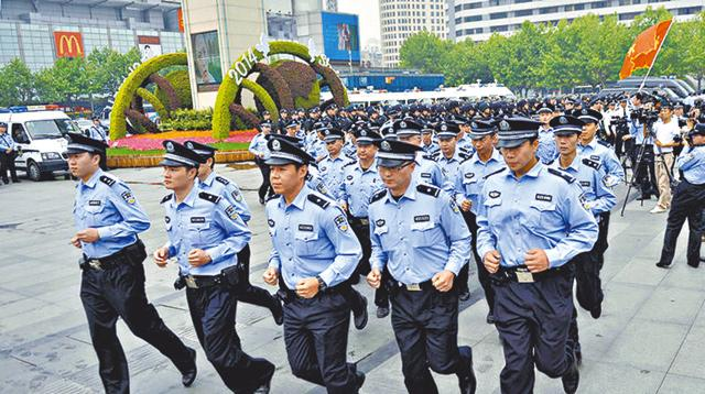 Chinese police.