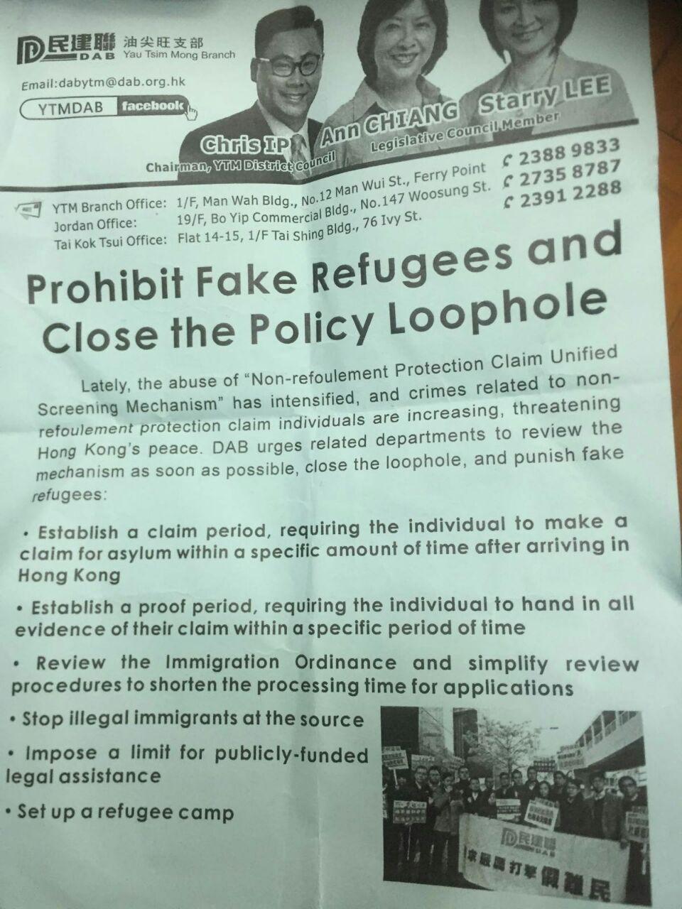 fake refugee DAB poster
