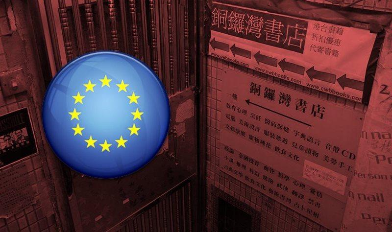 eu bookseller report
