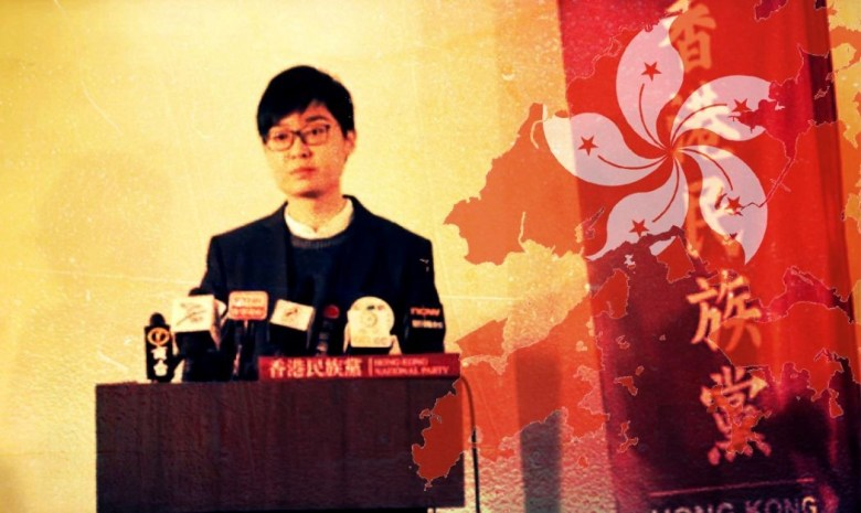 HKNP hong kong national party