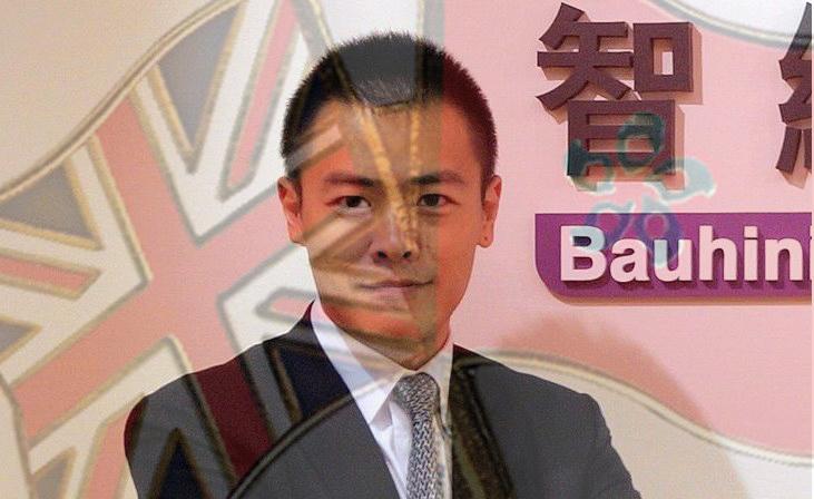 Lau Ming-wai Chinese