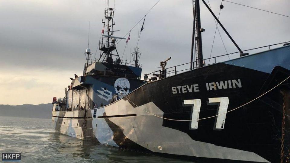 M/Y Steve Irwin