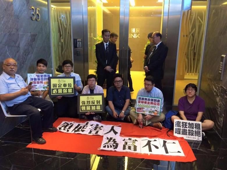 Link REIT silent protest may 5