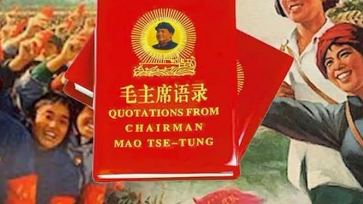 mao little red book
