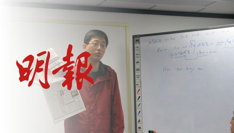 keung kwok-yuen ming pao