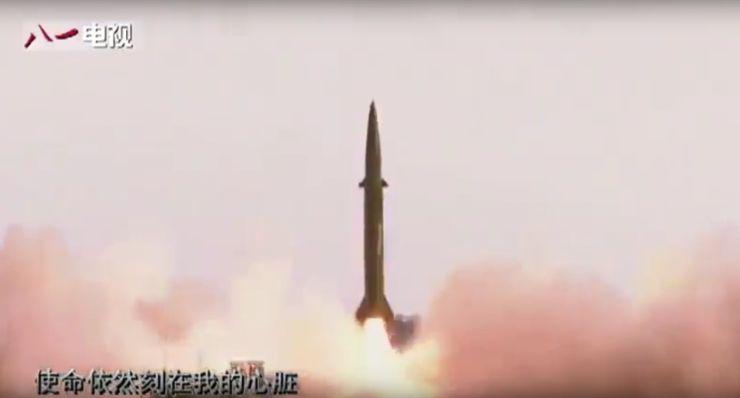China Propaganda Missile