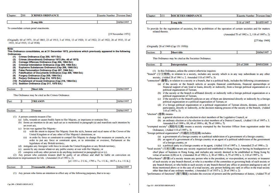 law ordinances hong kong