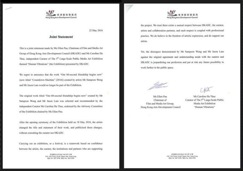 HKADC statement