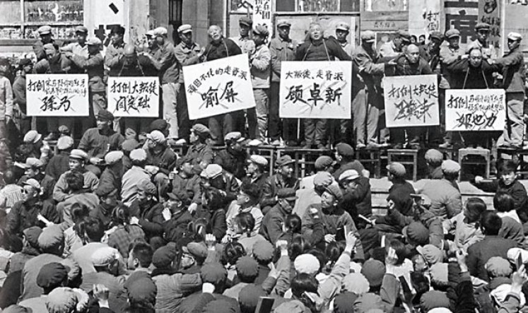 Denounced people cultural revolution