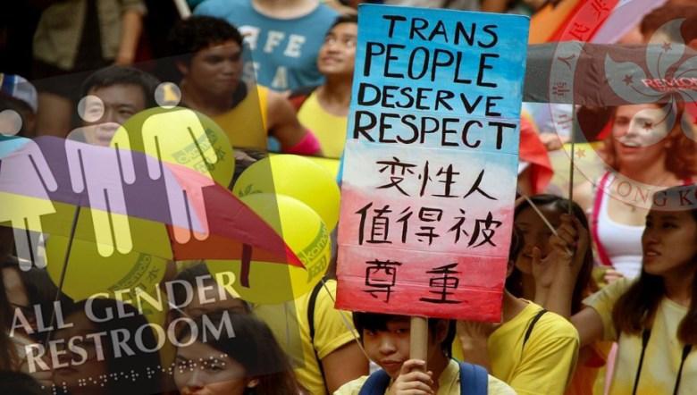transgender featured