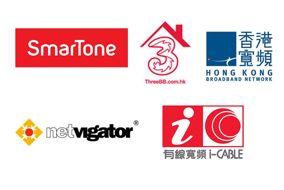 Hong Kong broadband