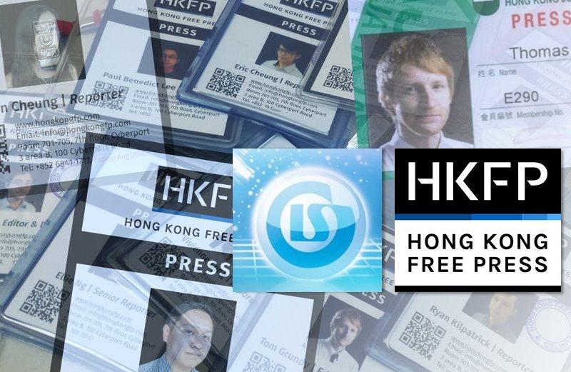 hong kong free press judicial review