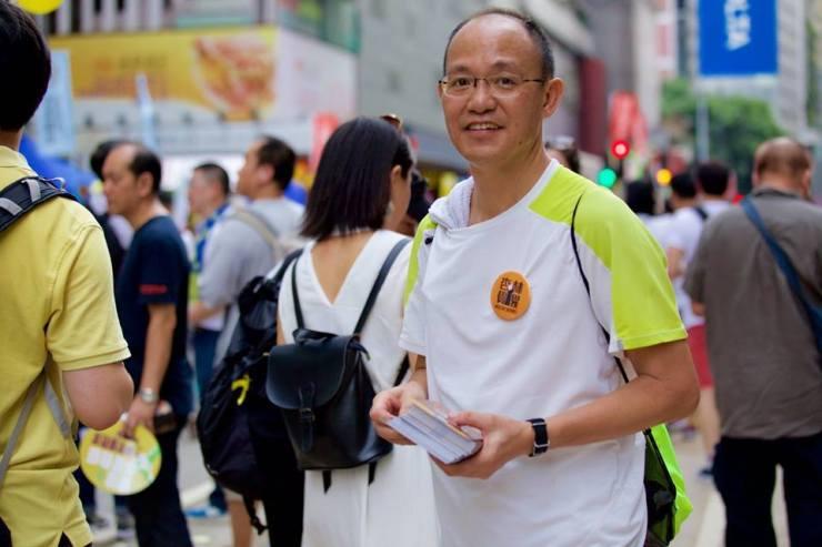 Paul Au Yiu-kai